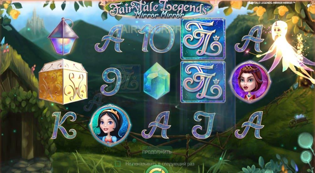игровой автомат Mirror Mirror играйте бесплатно в казино Плей Фортуна