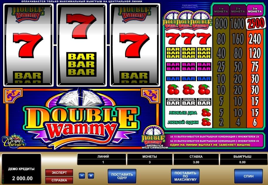 Игровой автомат Double Wammy в казино Плей Фортуна