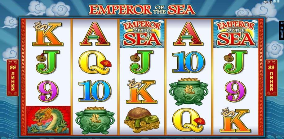 Игровой автомат Emperor of the sea в казино Плей Фортуна