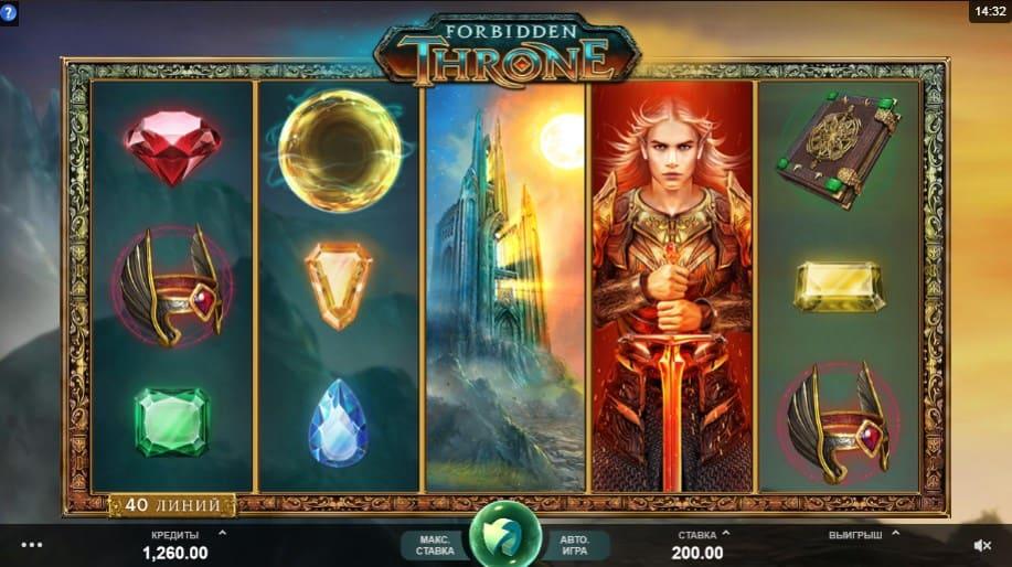 Игровой автомат Forbidden Throne в казино плей Фортуна