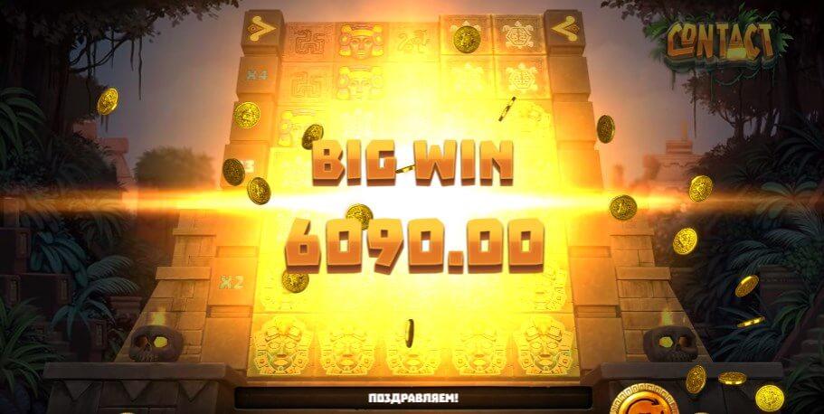 Играть в автомат Contact в казино плей Фортуна