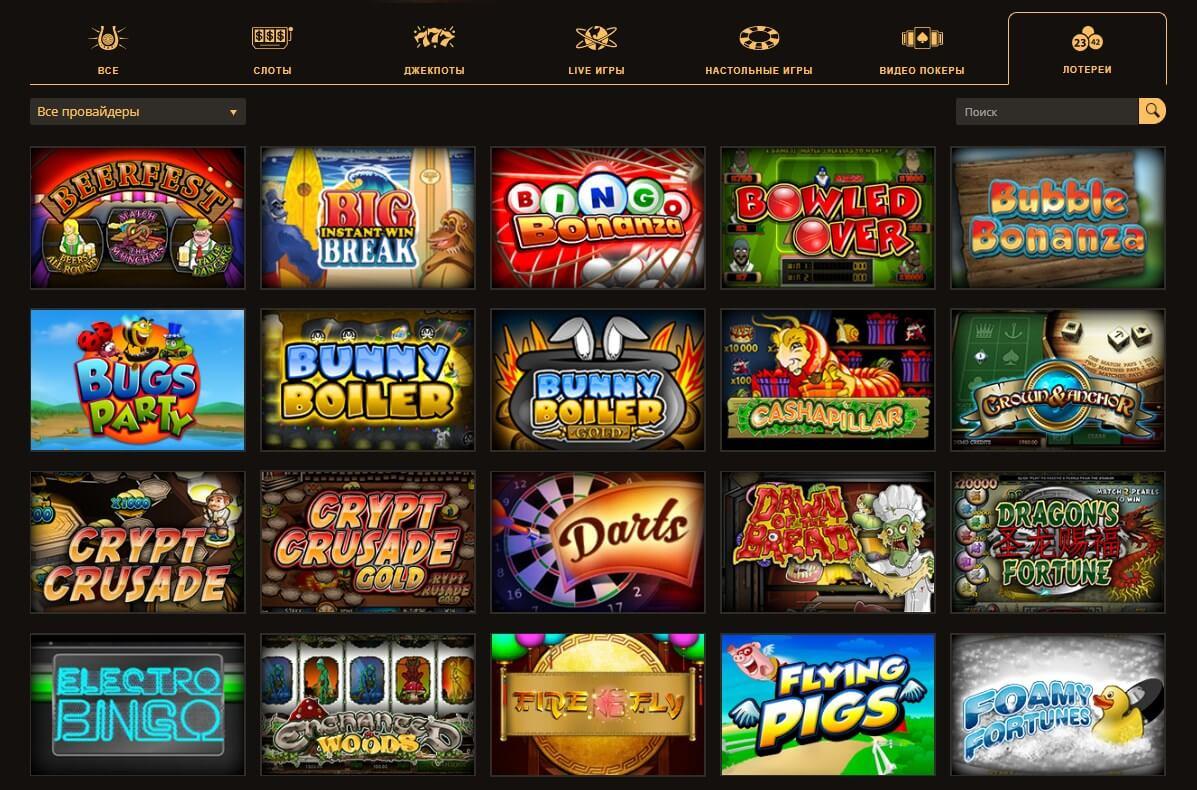 игра в казино онлайн бесплатно
